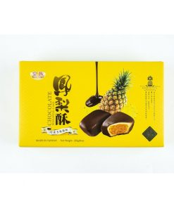 Mochi Chocolate Pineapple Cake 225 g
