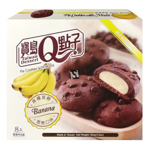 Mochi Cookie Banana 160 g