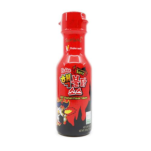 Samyang Buldak 2x Mega Spicy 200 g